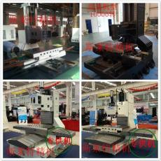 高速加工中心机床产品供应CNC立式加工中心