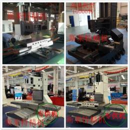 高速加工中心機床產品供應CNC立式加工中心