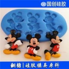 人物动物水果翻糖蛋糕模具用硅胶