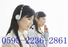晉江奧特朗熱水器網站各點售后服務維修咨詢