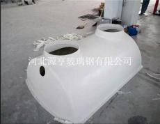 70立方模壓環保模壓玻璃鋼化糞池 污水處理