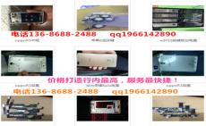 回收金立e7手机背胶-回收金立手机背胶