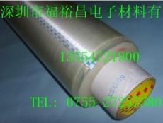 3m893纤维胶带 3m898百格测试纤维胶带