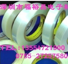 3M897纤维胶带 3M898纤维胶 3M893纤维胶