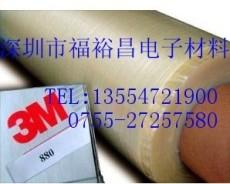3M880纤维胶带 1219MM 55M 美国版