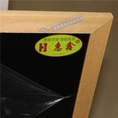 珠海磁性黑板V深圳移动式黑板V广州树脂黑板