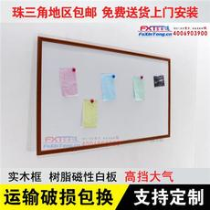 佛山教學白板V用之效果V廣州磁性白板