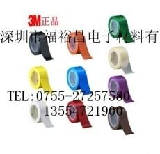 3M471绿色胶带 3M红色地板胶 3M471蓝色白