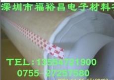 3M44无纺布挡墙胶带 3M绝缘电工胶带代理