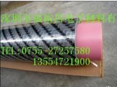 3M40透明防静电胶带 3M40PR防静电胶带