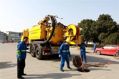 蚌埠管道疏通清淤管道檢測 蚌埠污水池清理