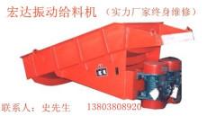 DZ700-4振動給料機 新鄉宏達振動