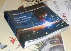 常平画册印刷 松山湖画册印刷