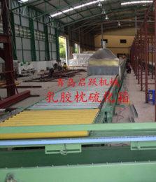 青岛启跃机械乳胶枕头机器