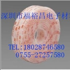 3MSJ3560透明蘑菇搭扣 3MSJ3551工业搭扣