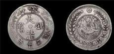 2017古钱币现在有市场价值吗 一般值多少钱
