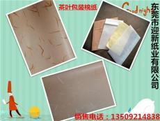 棉纸厂家/茶叶棉纸/茶叶棉纸印刷/包装棉纸