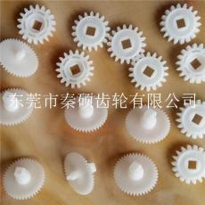 广东玩具齿轮 广东塑胶齿轮 广东塑料齿轮