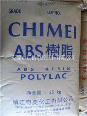 耐冲击 PA-709 奇美ABS 正祺塑胶原料