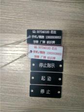 东莞标识牌生产厂家