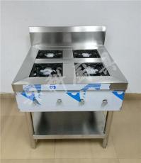 食堂廚房設備 酒店廚房設備 商用廚房設備