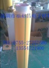 3M250美纹测试胶纸 3M油墨百格测试胶带