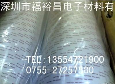 日东5000NS双面胶 陕西日东5015双面胶