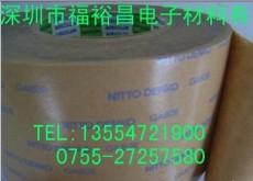 日东GA808双面胶 重庆日东GA608胶带
