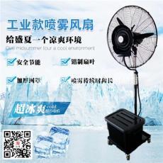 南京风扇 大风扇 排挡风扇 工业风扇喷雾风