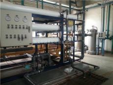 苦咸水淡化设备厂家直销免工艺设计终身服务