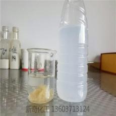 電鍍廠聚丙烯酰胺 自貢聚丙烯酰胺 新奇化