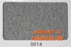 一平米真石漆需要多少錢