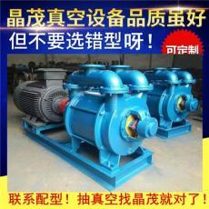 无油不保养sk-42水环式真空泵/SK42真空泵