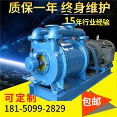 特价sk-85水环式真空泵包送安装SK85真空泵