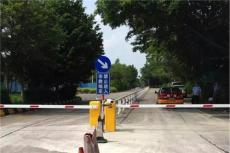 深圳停车场广告道闸安装