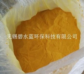 鄂尔多斯聚合氯化铝