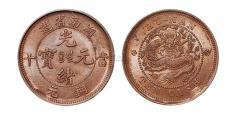 上海私下快速成交前期费用少