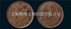 民国双旗币银币真品和仿品的区别
