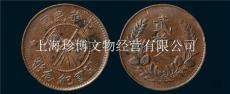 民國雙旗幣銀幣買家收購找珍博鄧經理