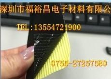 0.13黑色防靜電鐵氟龍膠帶 耐磨耐高溫鐵氟