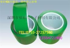 鋰電池專用終止膠帶 耐酸堿耐電解液保護膠