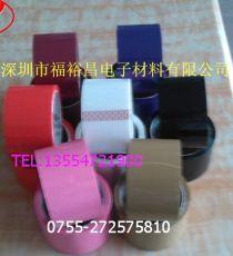 粉红色耐高温玛拉胶带 粉红色高温胶带