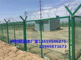 新疆钢丝网围栏