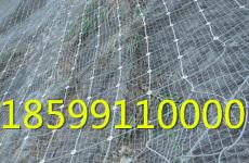 新疆防護網