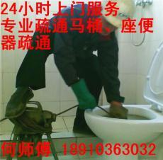 黄庄专业疏通马桶