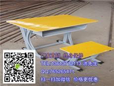 批發課桌凳價格/行情/鄭州中學生課桌凳