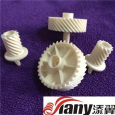 塑膠斜齒輪 變位齒輪 開線齒輪 擺線齒輪