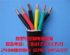 kvv控制电缆规格型号表-三湘电缆