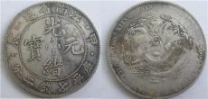 大清银币市场价格 哪里可以私下交易