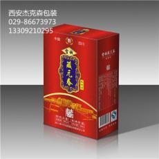 白酒纸盒 自酿酒包装 啤酒外包装盒